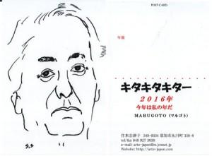 コピー ~ nennga1076